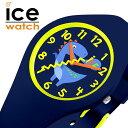 [5年保証]ICE WATCH 腕時計 アイスウォッチ 時計 ファンタジア ジュラシック スモール fantasia キッズ ネイビー ICE-…