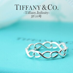 【16号】ティファニー TIFFANY&COリング TIFFANY&CO ティファニー リング インフィニティ ナローバンド 指輪 Infinity メンズ 31043751 結婚指輪 ペアリング ペア 男性 結婚 記念日 結婚記念日 人気 ブラ