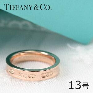 [当日出荷] ティファニー 1837 (純正紙袋&BOX付き) 【13号】指輪 レディース リング ピンクゴールド シンプル おしゃれ Tiffany&co ブランド Tiffany 30637992 [ 女性 彼女 誕生日 プレゼント ギフト 人
