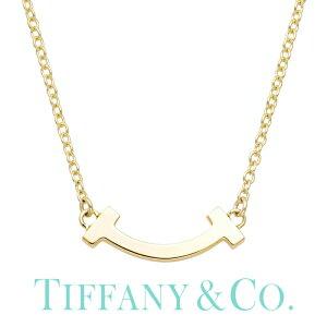TIFFANY&CO ティファニー ネックレス Tコレクション Tスマイル Tiffany T レディース 62617659 [ 人気 ブランド アクセサリー ゴールド 定番 モデル ペンダント 華奢 金 18金 18K 彼女 女性 大人 おしゃれ