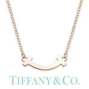 TIFFANY&CO ティファニー ネックレス Tコレクション Tスマイル Tiffany T レディース 62617748 [ 人気 ブランド アクセサリー ピンク ローズ ゴールド ペンダント 華奢 金 18金 18K 彼女 女性 大人 おしゃ