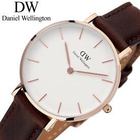 ダニエルウェリントン腕時計 DanielWellington時計 Daniel Wellington 腕時計 ダニエル ウェリントン 時計 プチ ブリストル ローズ 32mm Petite Bristol Rose レディース ホワイト DW00100171 DW ペア カップル シンプル プレゼント ギフト 人気 ブランド