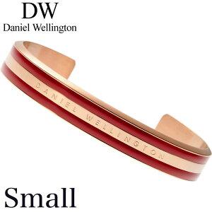Daniel Wellington バングル ダニエル ウェリントン ブレスレット クラシック Classic レディース DW00400014 [ アクセ 定番 人気 ブランド 話題 重ね付け クラシック スタンダード シンプル 記念日 カッ