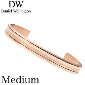 Daniel Wellington バングル ダニエル ウェリントン ブレスレット クラシック エラン Classic ELAN メンズ レディース 男性 女性 DW00400141 アクセ 人気 ブランド 重ね付け クラシック スタンダード シン