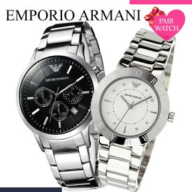 (ペア価格) ペアウォッチ エンポリオアルマーニ 腕時計 EMPORIOARMANI 時計 エンポリオ アルマーニ ARMANI 人気 ブランド エンポリ メタル ベルト シルバー クロノグラフ EA 恋人 カップル ペア おそろい 彼女 彼氏 夫婦 プレゼント