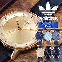 [あす楽]\ペアウォッチにおすすめ/アディダス腕時計 adidas時計 adidas 腕時計 レディース ブランド 革ベルト おし…