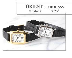 マウジー腕時計MOUSSY時計MOUSSY腕時計マウジー時計レディースホワイトWM0661UB[革ベルト正規品ブラックシルバーホワイトシェル白蝶貝おしゃれアナログ][送料無料][クリスマスプレゼントギフト][あす楽]