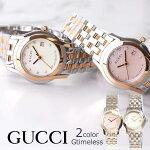 グッチ腕時計GUCCI時計GUCCI腕時計グッチ時計GクラスGClassレディース/ピンクYA055536[新作/人気/ブランド/防水/高級/おすすめ/ファッション/プレゼント/ギフト/メタル/シルバー/ローズゴールド/シェル]