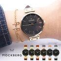 モックバーグ腕時計MOCKBERG時計オリジナルOriginalsメンズレディースホワイトブラック[正規品人気ブランド就活上品エレガントクラシックビジネススーツアクセサリーシンプルラウンド革レザーピンクゴールドブラウンプレゼントギフト]