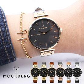 ◆安心の2年保証正規品◆モックバーグ 腕時計 MOCKBERG 時計 オリジナル Originals レディース 女性 向け 妻 彼女 ブラック 黒 [ 北欧 ブランド おしゃれ かわいい シンプル アクセサリー ラウンド 革ベルト レザー ギフト ] [送料無料] [ドラマ着用]