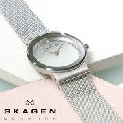 スカーゲン腕時計[SKAGENWATCH](SKAGEN腕時計スカーゲン時計)/レディース時計358SSSD送料無料