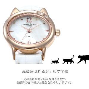選べる8種類アンジェロジュリエッティ腕時計[AngeloJurietti時計](AngeloJurietti腕時計アンジェロジュリエッティ時計)コッコ(cocco)レディース/AJ3120-2[かわいいおしゃれ腕時計][春人気トレンド][新生活入学卒業社会人]