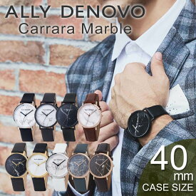 【ペアウォッチにおすすめ】 40mm 大理石使用 アリーデノヴォ ALLY DENOVO カララマーブル 腕時計 Carrara Marble 時計 メンズ 腕時計 ブランド おしゃれ 防水 [ 正規品 人気 アリーデノボ マーブル シンプル おしゃれ 大人 スーツ 革ベルト レザー プレゼント ギフト ]