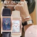 アリーデノヴォ ALLY DENOVO 腕時計 ハーモニーパール ブレスレットセット Harmony Pearl 時計 36mm レディース 腕時…