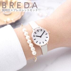 [ 細ベルト 人気 レディース 腕時計 ][当店限定セット] 華奢 小さい アンティーク おしゃれ 女性 30代 防水 ブランド ブレダ腕時計 BREDA時計 BREDA ブレダ 時計 ビバリー BEVERLY [ 正規品 レザー 革