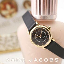 マークジェイコブス腕時計 MARC JACOBS 腕時計 マーク ジェイコブス 時計 クラシック CLASSIC レディース 女性 彼女 誕生日 プレゼント [ おすすめ おしゃれ 高級 ブランド マーク 時計 小さい 華奢 革ベルト レザー かわいい ギフト ] クリスマス 誕生日 冬ギフト