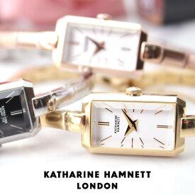 [ 細ベルト 人気 レディース 腕時計 ]キャサリンハムネット腕時計 おしゃれ 30代 女性 ブランド KATHARINE HAMNETT キャサリン ハムネット 時計 レクタングル [ 正規品 スクエア型 ブレスレット かわいい ピンクゴールド 可愛い 華奢 小さい プレゼント ギフト ]