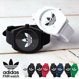 (ペア価格)【ペアウォッチ おすすめ 30代】ブランド お揃い アディダス腕時計 adidas時計 adidas originals 腕時計 アディダス オリジナルス 時計 プロセスエスピー1 PROCESS SP1 ホワイト 白 黒 [ ビック ビッグロゴ トレフォイル 防水 おしゃれ 大学生 ギフト ]PAIR