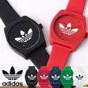 【ペアウォッチ 】 ブランド お揃い アディダス腕時計 adidas時計 adidas originals 腕時計 アディダス オリジナルス …