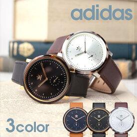 レディース ブランド 腕時計 革ベルト べっ甲 べっこうアディダス腕時計 adidas時計 adidas アディダス 時計 ディストリクト AL3 DISTRICT AL3 女性 黒 ブラック 白 ホワイト [ 北欧 30代 40代 おしゃれ シンプル 秒針 ] 新生活 プレゼント ギフト