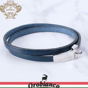 オロビアンコ ペア ブレスレット メンズ レザー 二重巻き orobianco レディース ブランド OREB007BL 革 二重巻き シンプル イタリア シルバー SV925 人気 おすすめ ファッション アクセサリー 男性