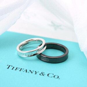 【結婚指輪におすすめ】ティファニー 指輪 新品 1837 ペアリング シルバー 925 Tiffany&co カップル お揃い 夫婦 30代 おすすめ ペア 彼女 Tiffany 男性 女性 [ 結婚 記念日 ブランド ギフト チタン