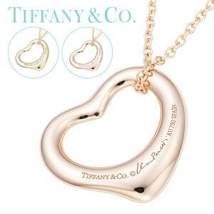 [当日出荷] オープンハート ティファニー 華奢 シルバー ネックレス スモール Tiffany&co Tiffany 1837 レディース 10667356 [ 誕生日 女性 ブランド おしゃれ 人気 シンプル K18 18金 ゴールド ] TNE 成人