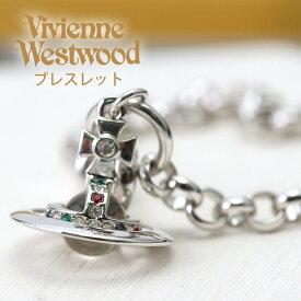 ヴィヴィアン ブレスレット オーブ ヴィヴィアン ウエストウッド Vivienne Westwood プチNEW PETITE ORB レディース 女性 20代 61020057W [ ビビアン おしゃれ ブランド スターリング 指輪シルバー 925 きらきら 重ね付け 彼女 誕生日プレゼント ギフト ] VVBR vvacc PT10