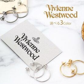 ヴィヴィアン ピアス ヴィヴィアン ウエストウッド Vivienne Westwood ローズマリー スモール ROSEMARY SMALL レディース 女性 [ ビビアン フープピアス ブランド おしゃれ かわいい ゴールド 彼女 誕生日プレゼント ギフト ] VVPI vvacc