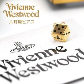 [当日出荷] ヴィヴィアン ピアス ブランド 片耳 メンズ おしゃれ ヴィヴィアン ウエストウッド Vivienne Westwood ヘンドリック HENDRIX メンズ 男性 20代 BE1427 1 [ サイコロ ダイス Daice ゴールド スクエア型 ビビアン キャッチ 誕生日プレゼント ギフト ] VVPI vvacc