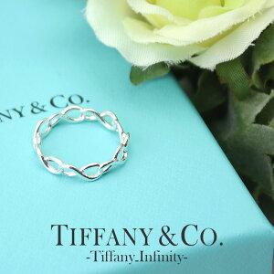ティファニー Tiffany&co インフィニティ Tiffany infinity 指輪 リング 結婚記念日 結婚指輪 結婚 婚約指輪 新品 シルバー お揃い 男性 女性 カップル 夫婦 人気 ブランド おしゃれ 記念日 プロポー