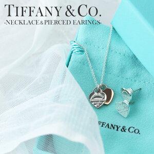 (セット価格)[ 女性へプレゼントに ] Tiffany ブレスレット ピアス リターン トゥ ティファニー Tiffany&co シルバー 女性 レディース ご褒美 彼女 妻 人気 ブランド 新品 小さめ シンプル ハート