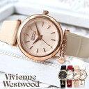 [彼女へのプレセットに] ヴィヴィアン ウエストウッド 時計 Vivienne Westwood 腕時計 ヴィヴィアンウエストウッド ビ…