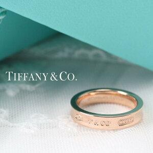 [当日出荷] 【女性に人気なピンクゴールド】婚約指輪 結婚指輪 ティファニー 1837 おすすめ 指輪 新品 シルバー925 Tiffany&co お揃い レディース 女性 カップル 夫婦 彼女 結婚記念日 ブランド