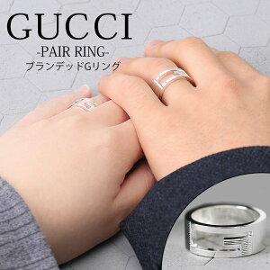 [ 人気 ブランド ペアリング ] GUCCI 指輪 グッチ リング シルバー メンズ レディース カップル 恋人 男性 女性 おそろい お揃い ペア 彼氏 彼女 夫婦 結婚指輪 サプライズ 人気 ごつめ シンプル