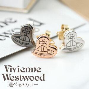 Vivienne Westwood ジュエリー ヴィヴィアン ウエストウッド ピアス フリーダ FRIDA レディース 62010202 [ 人気 ブランド ビビアン ウェストウッド ハート 女性 彼女 可愛い 小さめ 華奢 シンプル おし
