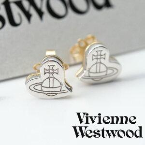 Vivienne Westwood ジュエリー ヴィヴィアン ウエストウッド ピアス フリーダ FRIDA レディース 62010202W [ 人気 ブランド ビビアン ウェストウッド ハート 女性 彼女 可愛い 小さめ 華奢 シンプル お