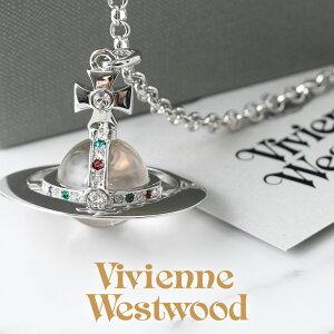 Vivienne Westwood ジュエリー ヴィヴィアン ウエストウッド ネックレス NEW SMALL ORB レディース メンズ 63020096W [ 人気 ブランド ビビアン ペンダント オーブ 女性 彼女 男性 彼氏 大きめ 長め シンプ