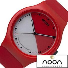 [当日出荷] ヌーンコペンハーゲン 時計 [noon 時計] ヌーン コペンハーゲン 腕時計 [noon copenhagen 腕時計] ヌーン 腕時計 [noon 腕時計] noon時計 ヌーン時計 男性 女性 33-039 [北欧時計 時計 ユニーク プレゼント おしゃれ ブランド ] 誕生日