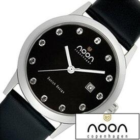 [あす楽]ヌーンコペンハーゲン腕時計[nooncopenhagen時計](noon copenhagen 腕時計 ヌーン コペンハーゲン 時計 noon腕時計 ヌーン腕時計 ) 時計 63-001L1 [デザインウォッチ スタイリッシュ クール おしゃれ ブランド プレゼント ギフト ]