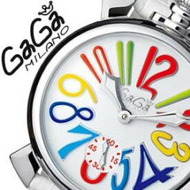 [あす楽]ガガミラノ [GaGaMILANO] ガガミラノ 時計 [GaGa MILANO] ガガミラノ 腕時計 [GaGaMILANO腕時計] ガガ時計 [GaGa時計] マヌアーレ マニュアーレ メンズ レディース [MANUALE] 5010.1[人気][ おしゃれ ブランド 防水 ] クリスマス 誕生日 冬ギフト