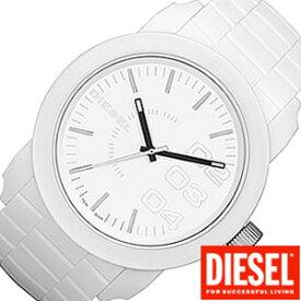 [あす楽]ディーゼル腕時計[DIESEL時計](DIESEL 腕時計 ディーゼル 時計) メンズ時計 DZ1436[ギフト プレゼント ご褒美][人気 話題][ おしゃれ ブランド ] クリスマス 誕生日 冬ギフト
