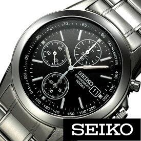 【セール 割引 価格】(3280円引き)(23%OFF)[5年保証][セイコー腕時計[SEIKO時計](SEIKO 腕時計 セイコー 時計)クロノグラフ メンズ時計 SND309PC[ギフト プレゼント ご褒美][ おしゃれ ブランド ]