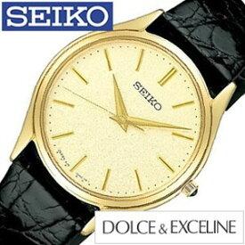 3e2ccebaee セイコー腕時計[SEIKO時計](SEIKO 腕時計 セイコー 時計)ドルチェ & エクセリーヌ