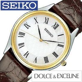 セイコー腕時計[SEIKO時計](SEIKO 腕時計 セイコー 時計)ドルチェ & エクセリーヌ(DOLCE & EXCELINE)メンズ時計 SACM152[ギフト プレゼント ご褒美][ おしゃれ ブランド ]