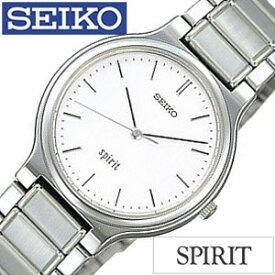 セイコー腕時計[SEIKO時計](SEIKO 腕時計 セイコー 時計)スピリット(SPIRIT)メンズ時計 SCDP003 おしゃれ ブランド プレゼント ギフト ]