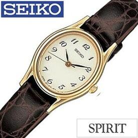 セイコー腕時計[SEIKO時計](SEIKO 腕時計 セイコー 時計)スピリット(SPIRIT)レディース時計 SSDA008[ギフト プレゼント ご褒美][おしゃれ 腕時計]