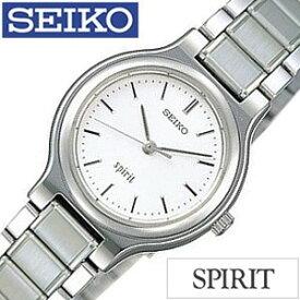 セイコー腕時計[SEIKO時計](SEIKO 腕時計 セイコー 時計)スピリット(SPIRIT)レディース時計 SSDN003[ギフト プレゼント ご褒美][おしゃれ 防水 ]