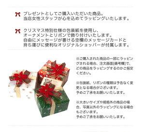 【種類が選べる!クリスマススペシャルラッピングサービス】プレゼントギフトラッピング[贈り物プレゼント手渡しX'masXmasクリスマスお祝いギフト祝い特別豪華高級感]