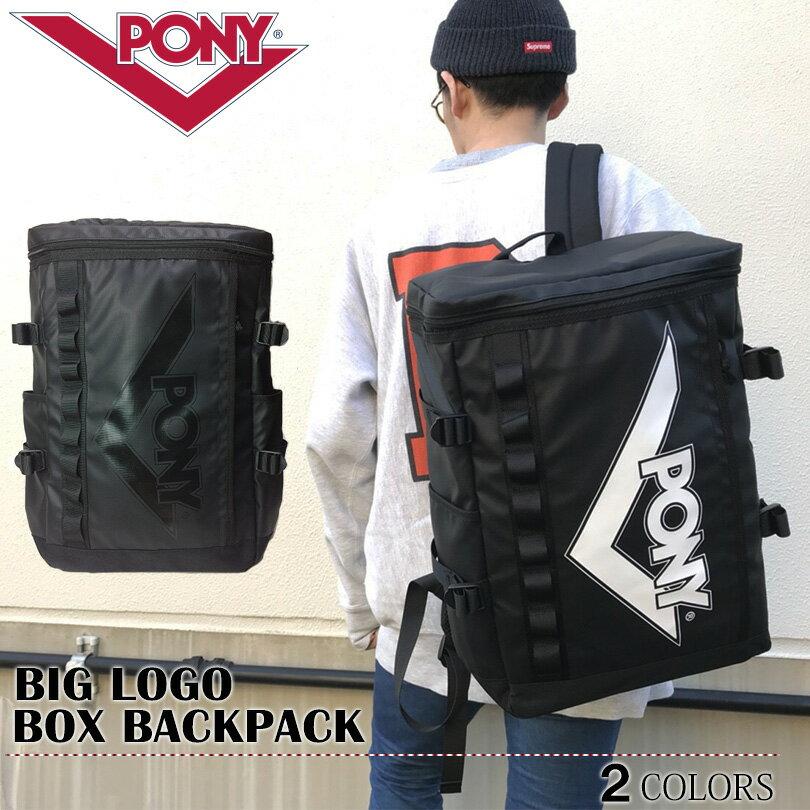 PONY ポニー リュック 送料無料 バッグ ボックス バックパック ロゴ ブラック メンズ レディース スケート スケーター ストリート